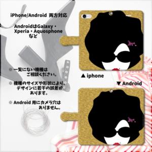 『アフロ!(グリッター風)』 スマホケース 手帳型 4