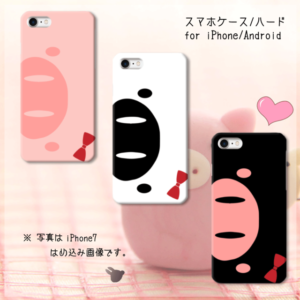 『cute pig!』 スマホケース ハード 1