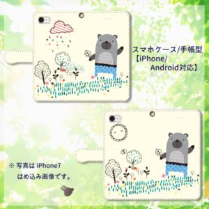 『お散歩クマさん』 スマホケース 手帳型 1