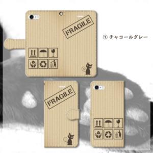 『ねこ印☆ダンボール』2