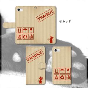 『ねこ印☆ダンボール』3