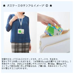『ねこ水玉』☆パスケース☆4