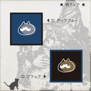 ねこ水玉 for men3