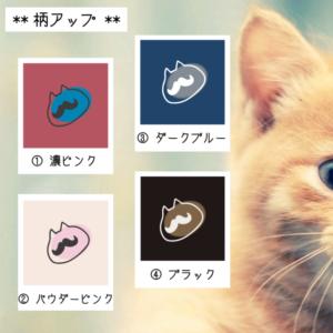 『ねこ水玉』☆パスケース☆2
