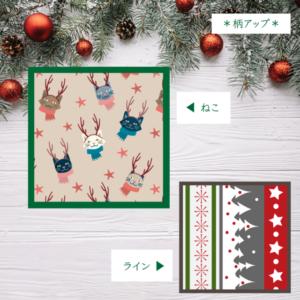 トナカイカチューシャ*クリスマスキャット4