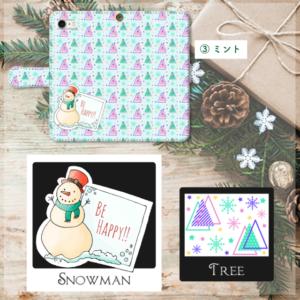 クリスマス*シンプルツリーとスノーマン3