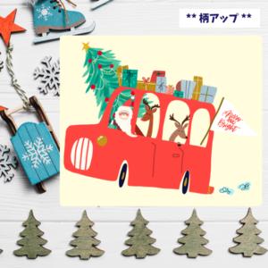 クリスマス*サンタさんとドライブ2