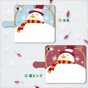 クリスマス*ほんわかスノーマン2