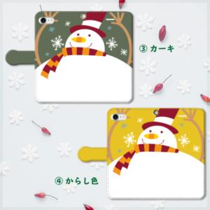 クリスマス*ほんわかスノーマン3
