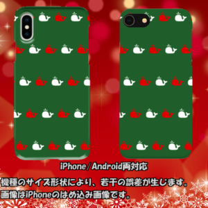 クジラ_クリスマスver2
