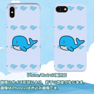 クジラさん2