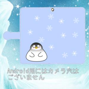モチペンギン3