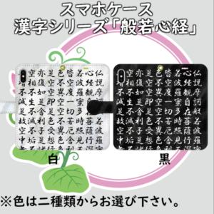 漢字シリーズ2