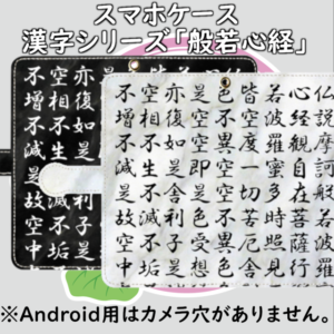 漢字シリーズ3