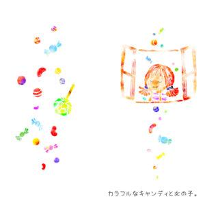 Candy rain2
