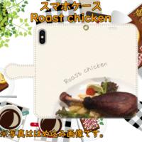 Roast chicken_手帳型 POPA