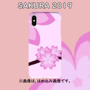 SAKURA 20191