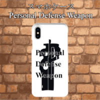 Personal Defense Weapon1