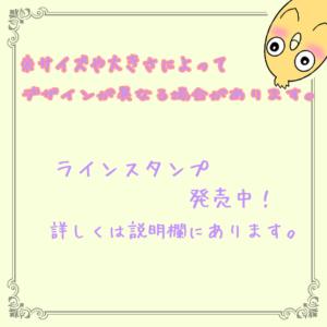 ぴよさん3