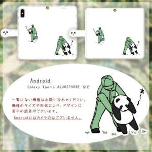 パンダと飼育員3