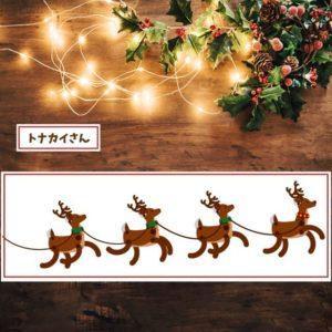 クリスマス*トナカイさんの行進3
