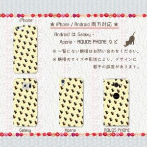 レトロネコ_黄3