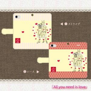 All you need is love3