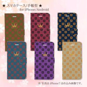 日本の色とクマと王冠1