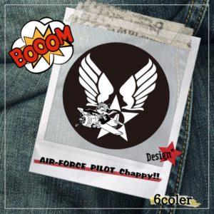 AIR FORCEシリーズ type022