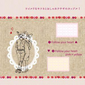 Follow your heart ♥【2
