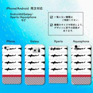 ホシザメですが?4