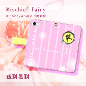 Mischief Fairy1