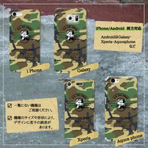 AIR FORCEシリーズ5