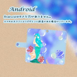 マーメイド プリンセス2