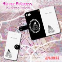 Mirror Princess1