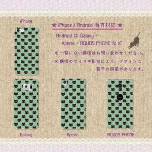 『黒猫-緑』『黒猫-白』3