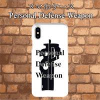 Personal Defense 1