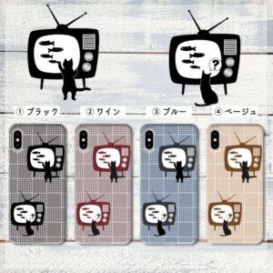 『ネコとテレビ』【2
