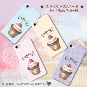 『アメリカンポップ☆カップケーキ』1