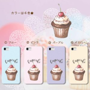 『アメリカンポップ☆カップケーキ』2