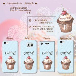 『アメリカンポップ☆カップケーキ』3