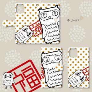 フクロウ+キラキラドット☆2