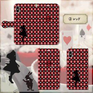 『トランプの迷宮』3