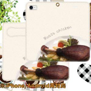 「Roast chicken」2