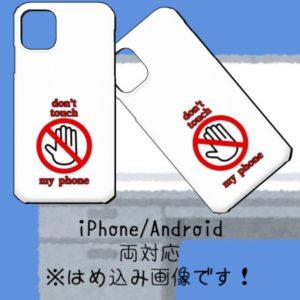 my phone【2