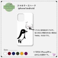シンプル★ペンギン1