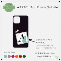 ☆ネコさまとアルファベット☆1