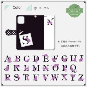 ☆ネコさまとアルファベット☆4