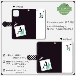 ☆ネコさまとアルファベット☆2